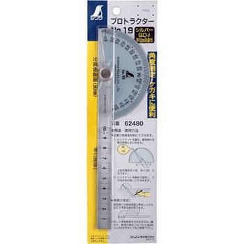 Thước đo góc Shinwa 62480