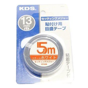 Thước dán 5m KDS ST1305/ST1350