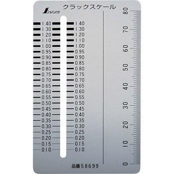 Thước (dưỡng) đo vết nứt bê tông Shinwa 58699