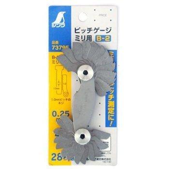 Bộ dưỡng đo ren hệ mét Shinwa 73795