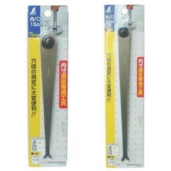 Nhíp đo ngoài 20cm Shinwa 73326