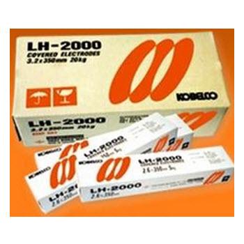 Hàn thép có độ bền cao Kobe LH2000 (2.6mm)