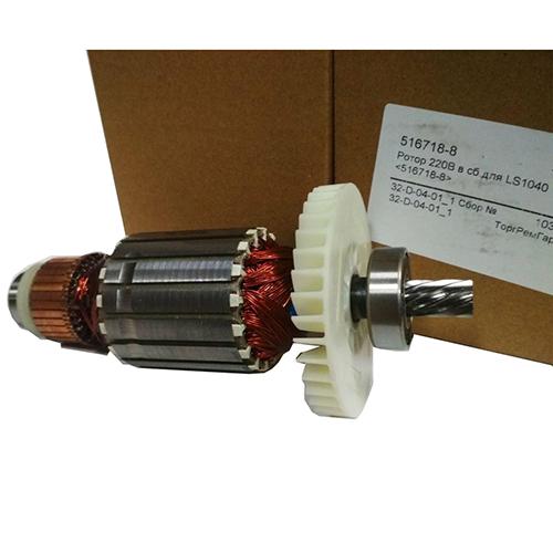Roto máy cắt nhôm LS1030N/LS1040 Makita 516718-8