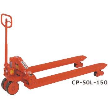 Xe nâng tay OPK CP-50L-150