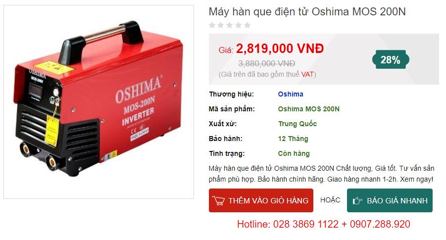 Mức giá tại Ketnoitieudung.vn luôn đảm bảo cạnh tranh nhất thị trường